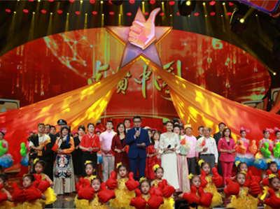 《2019点赞中国》9月26日晚央视超燃开播