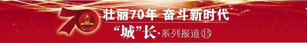 2019100904_brief_副本_副本.jpg