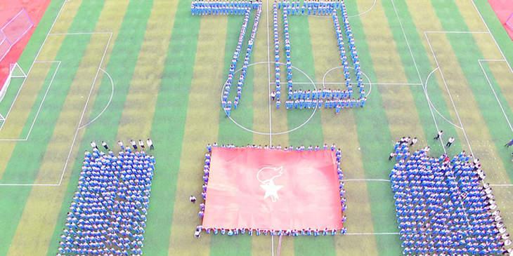 青島市少先隊慶祝建隊70周年主題隊日活動舉行