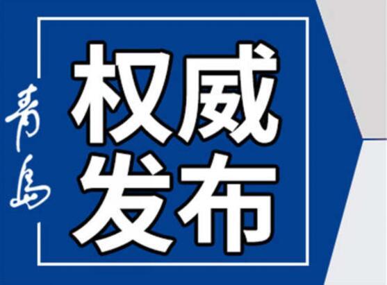 李滄區拆遷服務中心原主任李俊等5人被提起公訴