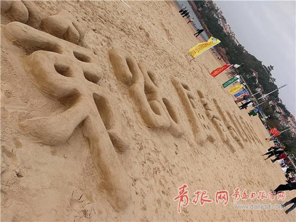 第28届青岛国际沙滩节开幕 活动