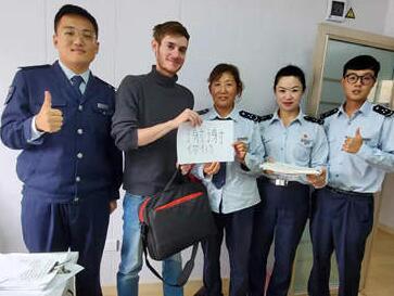 青科大一外教手寫四個漢字表達謝意,原來是為了……