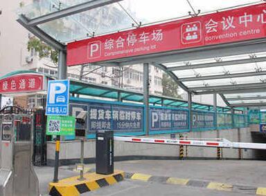 青島長途汽車站地下停車場向市民開放,前15分鐘免費!