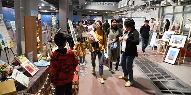 首屆青島市2019年文化惠民節開幕
