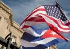 """美国政府对古巴施加新制裁 古巴批""""不人道"""""""
