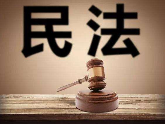 """民法典婚姻家庭编草案拟将""""树立优良家风""""写入法律"""