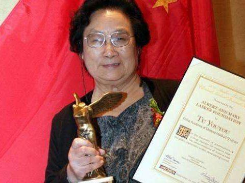 屠呦呦获得联合国教科文组织国际生命科学研究奖