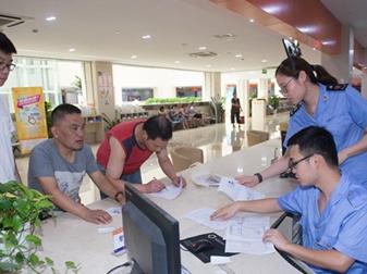 中国营商环境跃居全球第31位