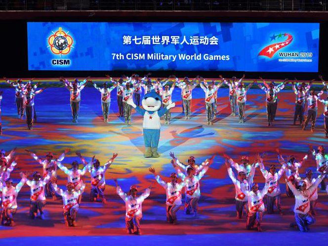 第七届世界军人运动会在武汉闭幕 许其亮孙春兰出席