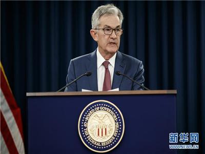 美联储宣布今年内第三次降息