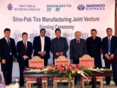 双星将在巴基斯坦建设轮胎工厂 一期总投资2.2亿美元