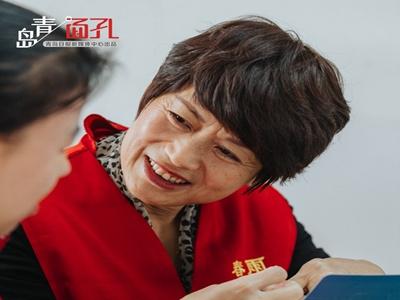 【青岛面孔32】爱心妈妈崔永兰