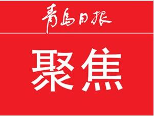 """青岛轨道交通产业示范区:一条""""千亿级""""产业链"""