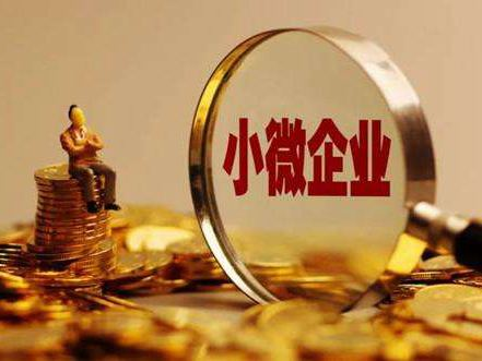 青岛小微企业生存现状调查:融资难,没那么容易解开