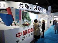 2019日韩(青岛)进口商品博览会圆满闭幕