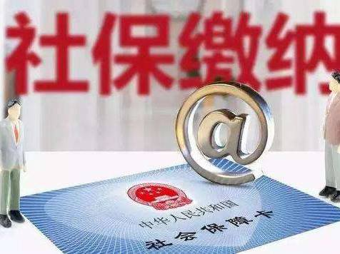 7省市率先使用醫保電子憑證:看病不帶卡 刷刷醫保碼