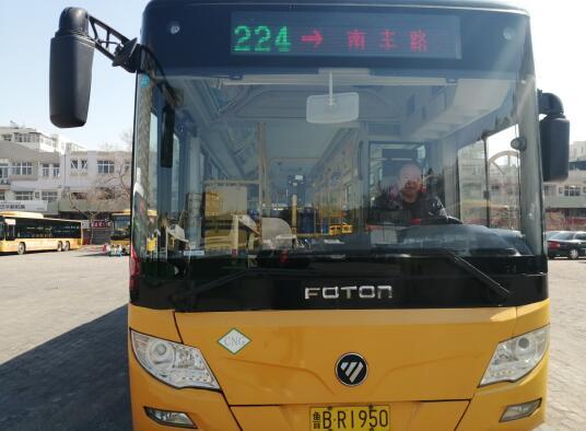 青島汽車總站增冬季優惠線路 去西安、蘇州等地更便宜