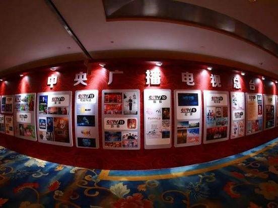 中央广播电视总台发布年度品牌榜