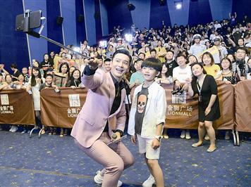 琴岛周刊〡2019年青岛银幕547块,票房突破6亿元