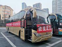 快訊|緊急集合!青島市260名醫護人員馳援武漢