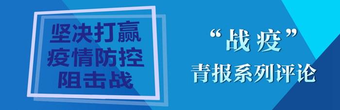 微信图片_20200129085447_副本.jpg