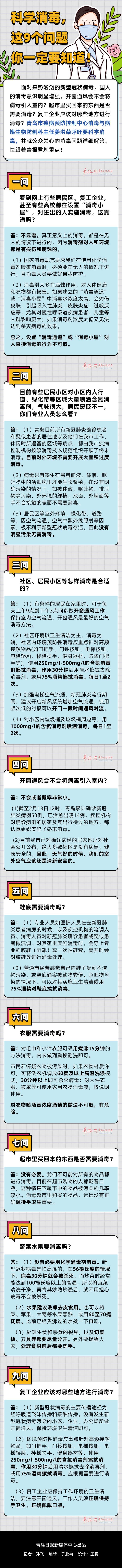 微信图片_20200214085252.jpg