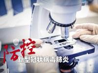 綜合消息:日韓新冠病毒感染病例數繼續攀升