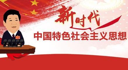 把握中國特色社會主義本質特征和社會主義本質的關系