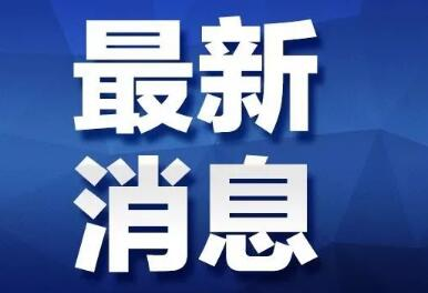 山東省教育廳:開學時間提前10天以上公布