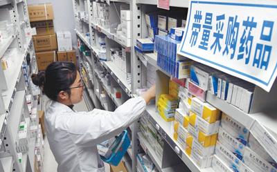 又一批降價藥惠及百姓 包括用量較大的慢性病常用藥