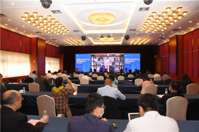 全球健康論壇第二屆大會籌備工作視頻專家會議召開