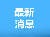 青島創新學校今年首次招生 班級班額不超過30人