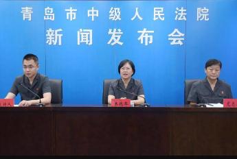 青島法院發布環境資源審判典型案件