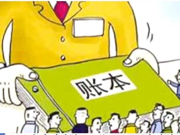 102個中央部門已公開2020年部門預算