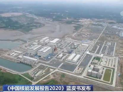 2019年我國核能發電量同比增加18.09%