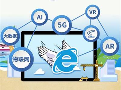 劇透!青島即將出臺工業互聯網發展政策