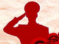 市內三區符合政府安排工作退役士兵報道流程來了!