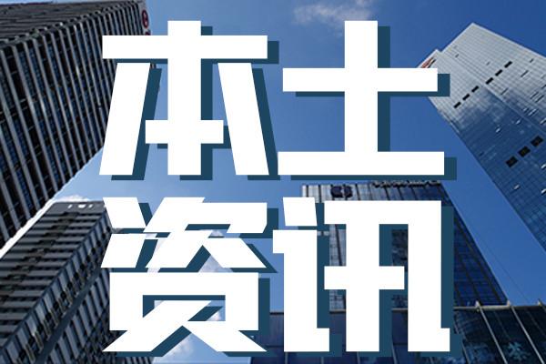 """青島發布深化""""陽光政法""""17條,推動政法工作公開"""
