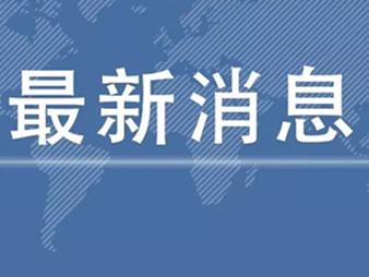 連續16天無新增!北京所有街鄉均為低風險地區