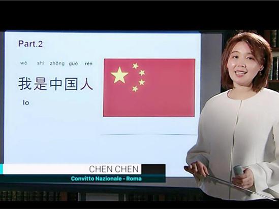 漢語教學課程登陸意大利銀屏