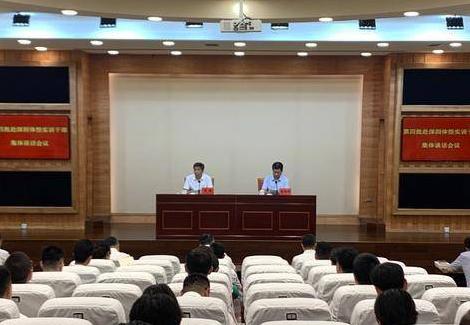 青島第四批150名干部將赴深圳體悟實訓