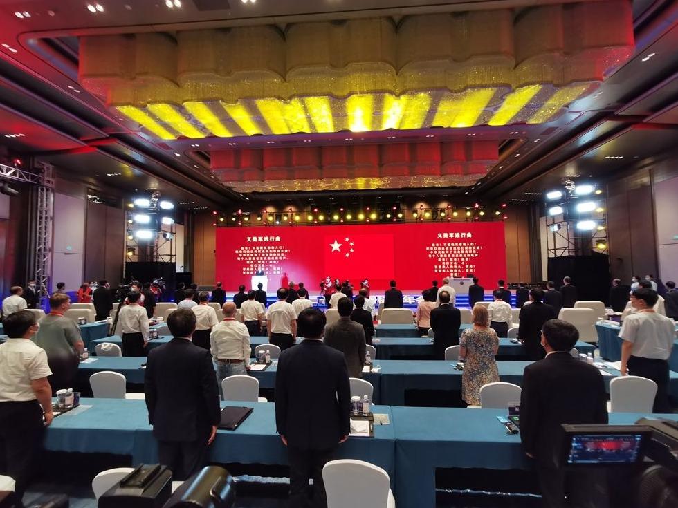 第二十二屆中國科協年會在青開幕