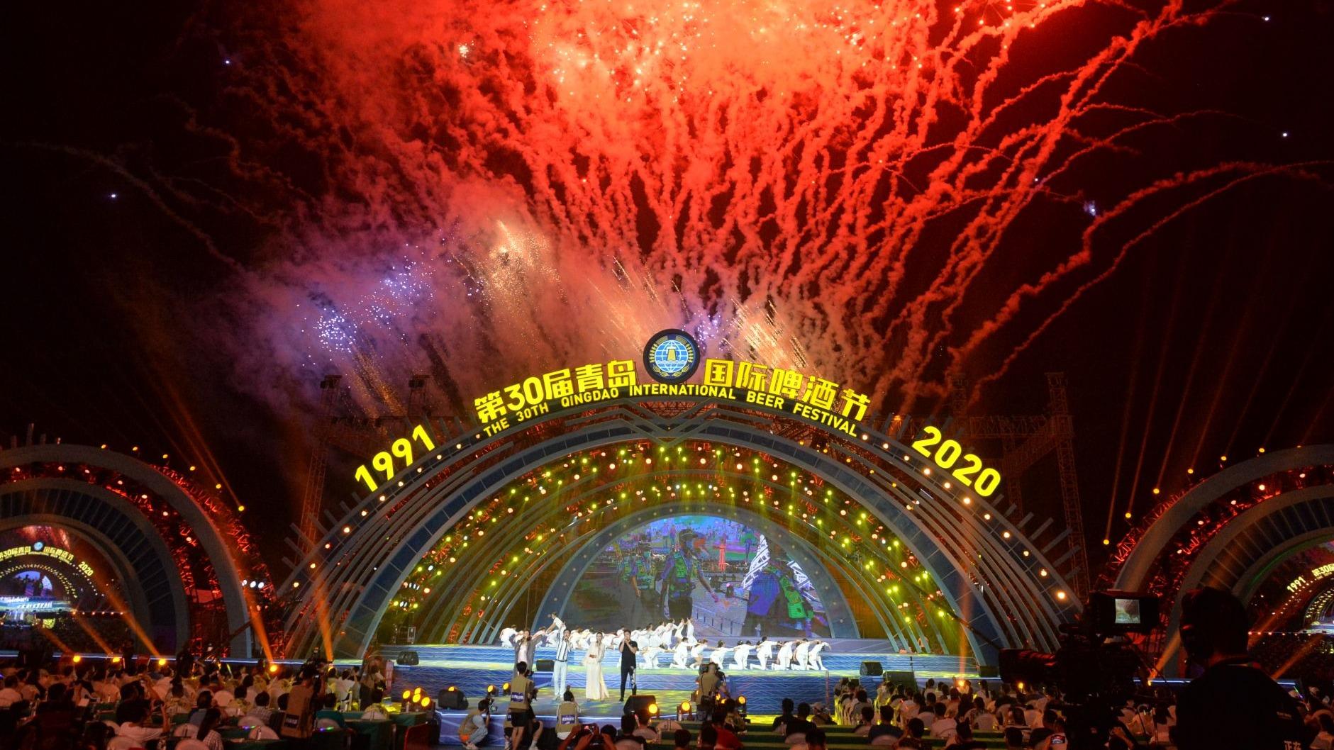 第30屆青島國際啤酒節西海岸新區會場閉幕