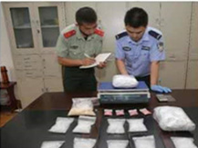 內蒙古破獲一起跨省販毒案