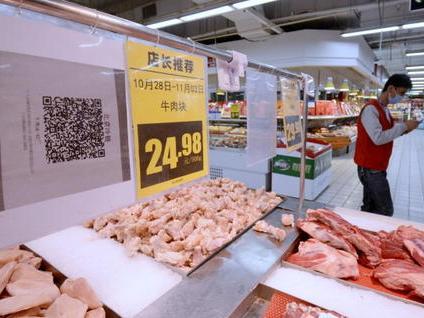 交通運輸部印發進口冷鏈食品物流新冠防控和消毒指南