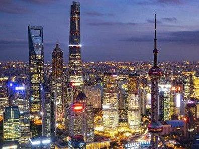 """都市圈、夜經濟……多地""""十四五""""建議出爐"""