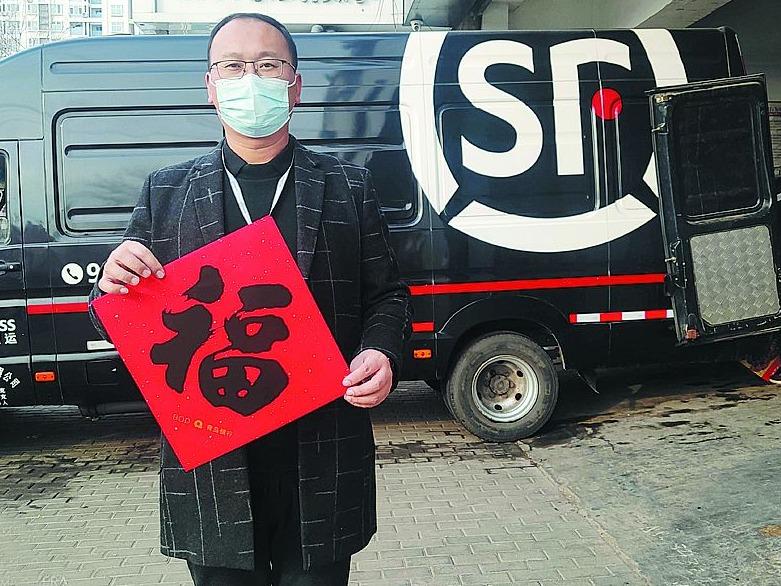 堅守崗位,來自黑龍江的他連續三年留青過年