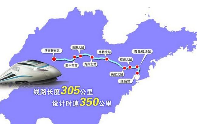 济青高铁济南段2019年底建好 地面附着物清点过半