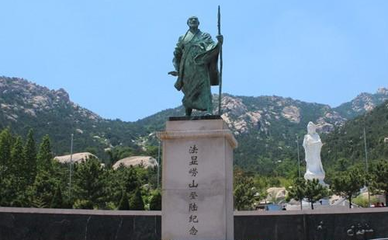 法显西行东归:崂山登陆处化缘修建石佛寺