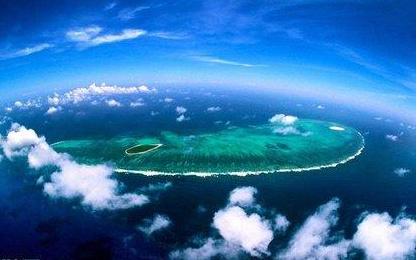 越南政府首发外交蓝皮书 分析局势提及南海
